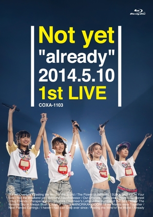 Blu-ray 『Not yet