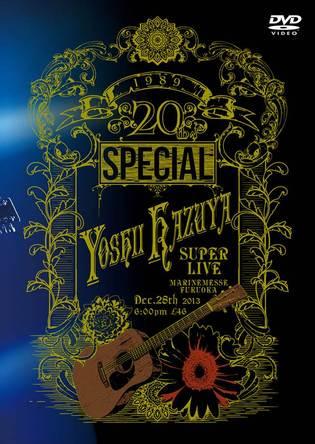 サイト会員限定DVD『20th Special YOSHII KAZUYA SUPER LIVE』 (okmusic UP's)