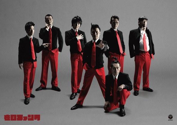 TSUTAYA全店(TSUTAYA ONLINE含む):TSUTAYAオリジナルミニポスター (okmusic UP's)