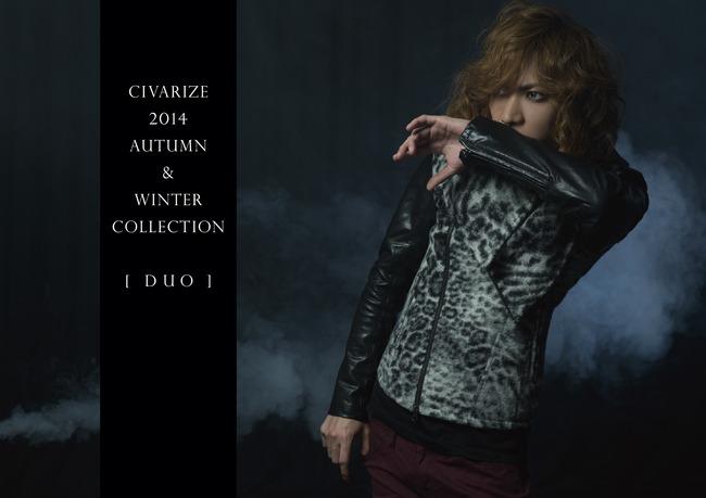 【鋲(SCREW)】『CIVARIZE』の2014AW秋冬カタログ