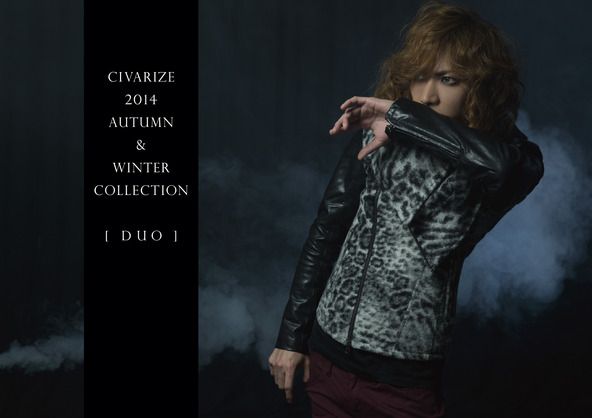 【鋲(SCREW)】『CIVARIZE』の2014AW秋冬カタログ (okmusic UP\'s)