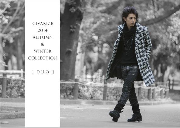 【シン(ViViD)】『CIVARIZE』の2014AW秋冬カタログ (okmusic UP's)