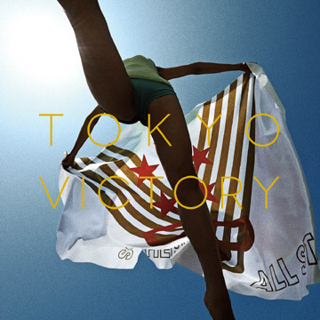 シングル「東京VICTORY」【アナログ盤】 (okmusic UP's)