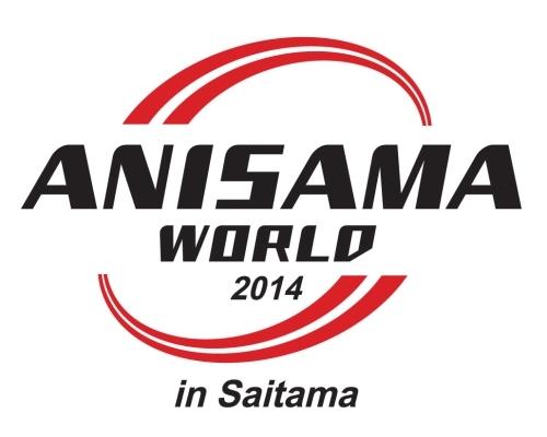 """10月12日(日)に開催されるライブイベント""""ANISAMA WORLD 2014 in Saitama"""" (C)ANISAMA WORLD"""