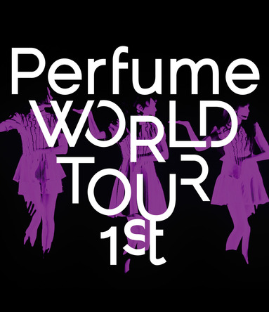 Blu-ray「Perfume WORLD TOUR 1st」 (okmusic UP's)