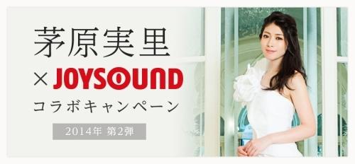 ベストアルバムの収録曲から10曲以上を歌って茅原実里武道館公演のチケットをゲット
