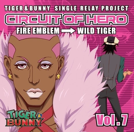 「TIGER & BUNNY -SINGLE RELAY PROJECT-「CIRCUIT OF HERO」Vol.7」ジャケット画像 (C)SUNRISE/T&B PARTNERS, MBS