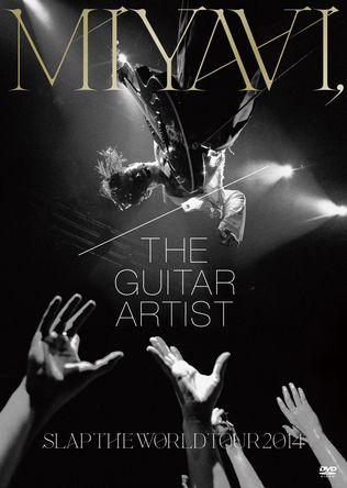 DVD 『MIYAVI, THE GUITAR ARTIST –SLAP THE WORLD TOUR 2014-』 (okmusic UP's)