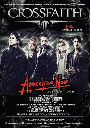 Crossfaith自身初のヘッドライナー全英ツアー『APOCALYZE NOW 2014 UK TOUR』ポスター (okmusic UP's)