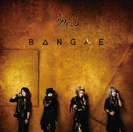 シングル「BANG ME」【初回限定盤】(CD+DVD) (okmusic UP's)