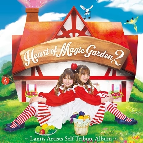 『Heart of Magic Garden2』ジャケット画像