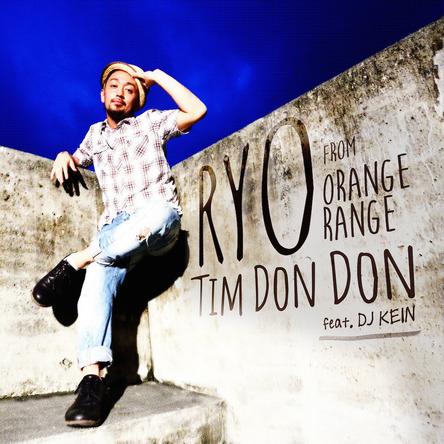 RYO from ORANGE RANGE (okmusic UP's)