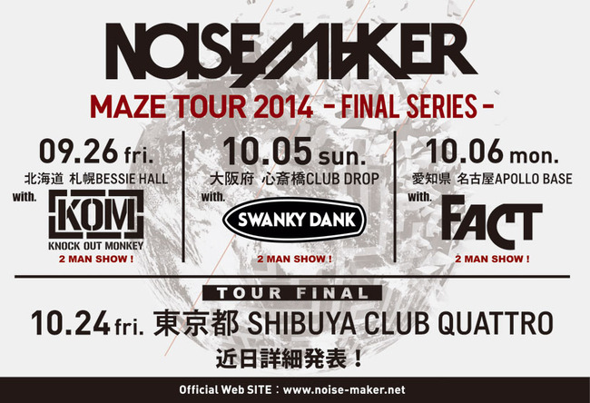 NOISEMAKER@「MAZE TOUR 2014 –FINAL SERIES-」