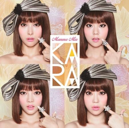 シングル「マンマミーア!」【初回限定盤A】(SG+DVD) (okmusic UP's)