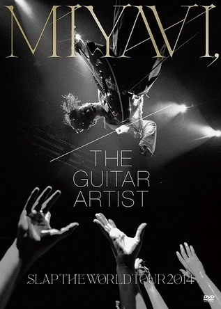 DVD 『MIYAVI,The Guitar Artist –SLAP THE WORLD TOUR 2014-』 (okmusic UP's)