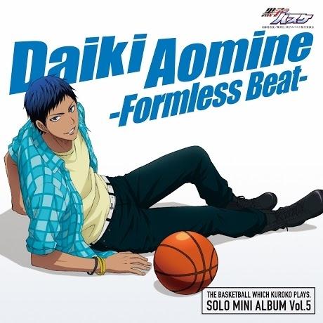 『「黒子のバスケ」SOLO MINI ALBUM Vol.5 青峰大輝 - Formless Beat -』ジャケット画像 (C)藤巻忠俊/集英社・黒子のバスケ製作委員会