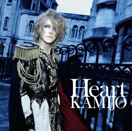 アルバム『Heart』【通常盤】(CD) (okmusic UP's)
