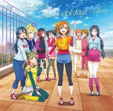 オリコン週間7位を獲得した、「ラブライブ!」TVアニメ2期のオリジナルサウンドトラック『Notes of School idol days ~Glory~』 (C)2013 プロジェクトラブライブ!