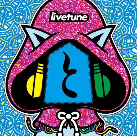 アルバム『と』【初回盤】(CD+DVD) (okmusic UP's)