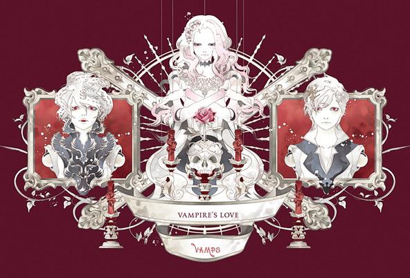 シングル「VAMPIRE'S LOVE」【初回限定盤B】(CD+ストーリーブック) (okmusic UP's)