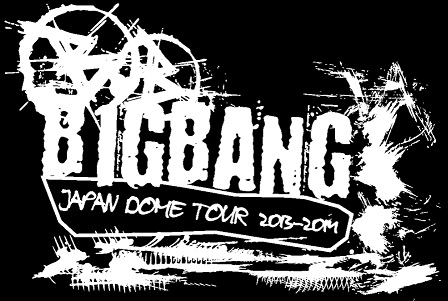 G Dragon Fantastic Baby BIGBANGのセンスの...