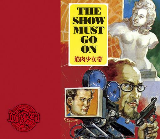 アルバム『THE SHOW MUST GO ON』【初回限定盤】(CD+DVD) (okmusic UP's)
