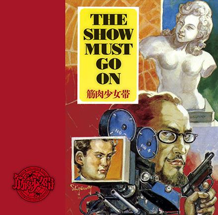 アルバム『THE SHOW MUST GO ON』【通常盤】(CD) (okmusic UP's)