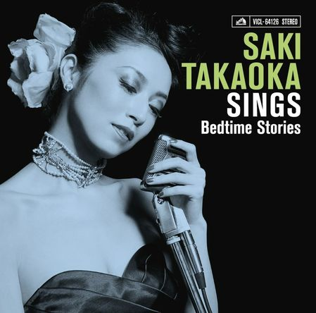 アルバム『SINGS -Bedtime Stories-』 (okmusic UP's)