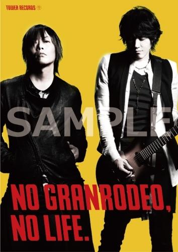 タワーレコード×GRANRODEO<NO GRANRODEO, NO LIFE.>スペシャル・コラボ・ポスター