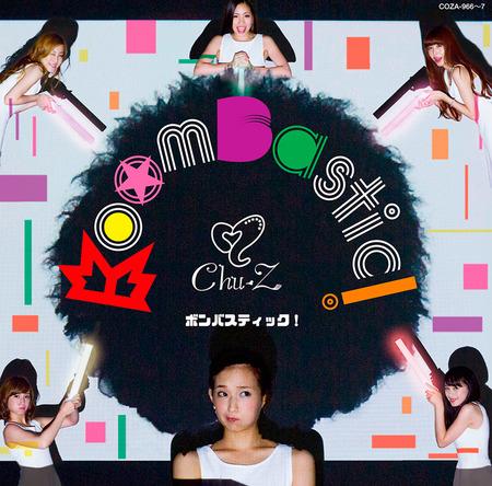 シングル「ボンバスティック!」 【Type-A】 (okmusic UP's)