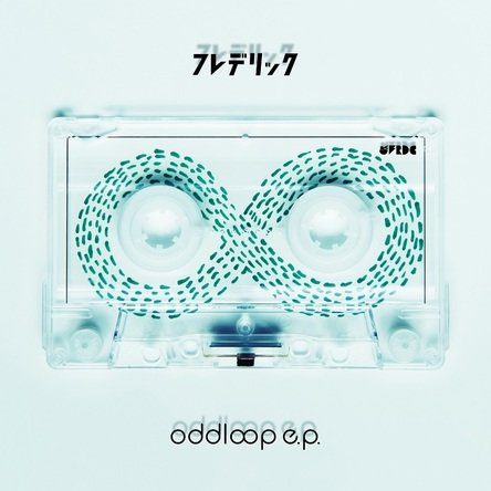 アナログ盤「oddloop e.p.」 (okmusic UP's)