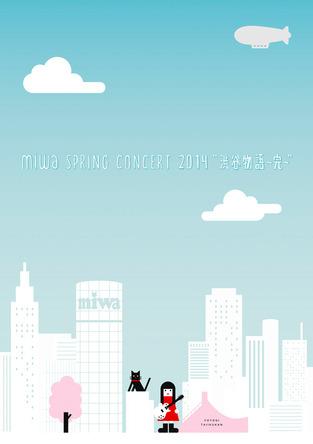 "DVD『miwa spring concert 2014""渋谷物語~完~""』【初回限定仕様盤】 (okmusic UP's)"