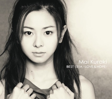 アルバム『MAI KURAKI BEST 151A -LOVE & HOPE-』 (okmusic UP's)