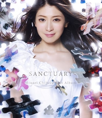 茅原実里『SANCTUARY~Minori Chihara Best Album~』ジャケット画像