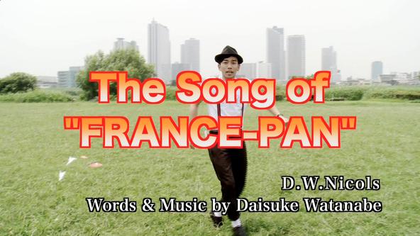 「フランスパンのうた」Music Video 英語字幕付きver. (okmusic UP's)
