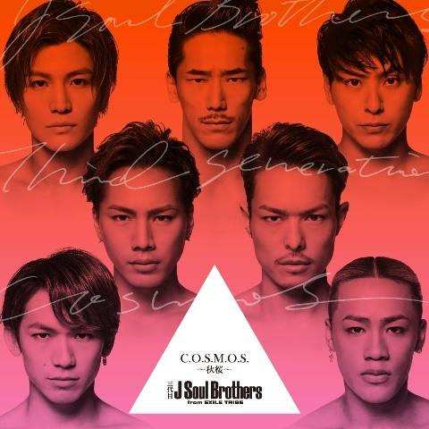 シングル「C.O.S.M.O.S. ~秋桜~」【CD+DVD】