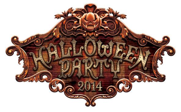 『HALLOWEEN PARTY 2014』ロゴ (okmusic UP's)