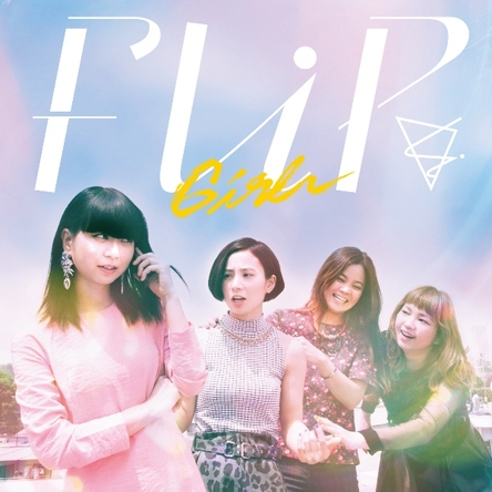 シングル 「GIRL」【初回盤】(CD+DVD) (okmusic UP's)