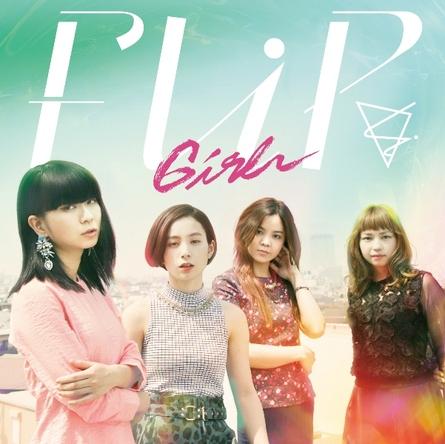 シングル 「GIRL」【通常盤】(CD) (okmusic UP's)