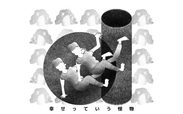 「oddloop」ステッカー(幸せっていう怪物) (okmusic UP's)