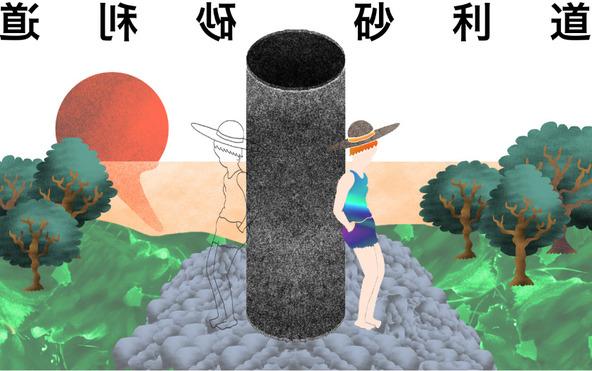 「oddloop」ステッカー(砂利道) (okmusic UP's)