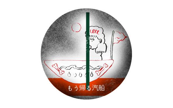 「oddloop」ステッカー(もう帰る汽船) (okmusic UP's)