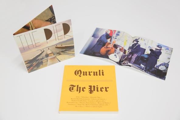アルバム『THE PIER』初回盤商品イメージ (okmusic UP's)