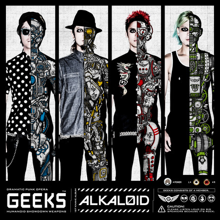 アルバム『ALKALOID』 (okmusic UP's)