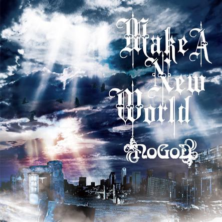 アルバム『Make A New World』【通常仕様盤】 (okmusic UP's)