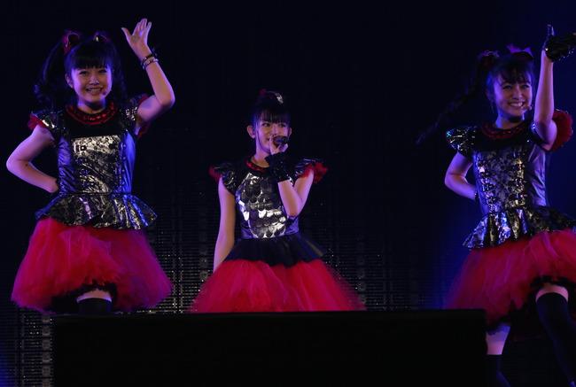 9月13日(土)@幕張メッセ・イベントホール
