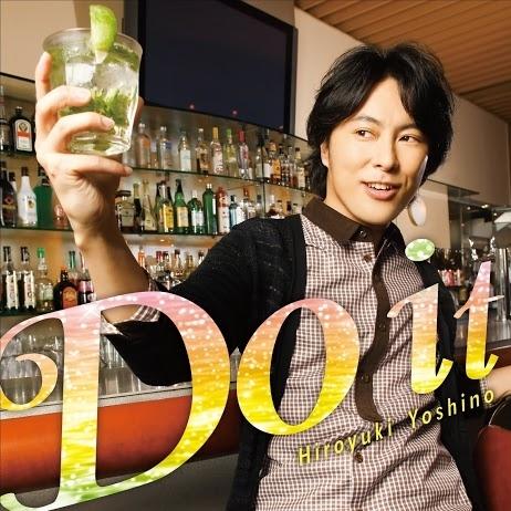 吉野裕行「Do it」豪華盤ジャケット画像 (C)Kiramune Project