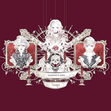 シングル「VAMPIRE'S LOVE」【初回限定盤B】(CD+STORY BOOK(絵本)) (okmusic UP's)