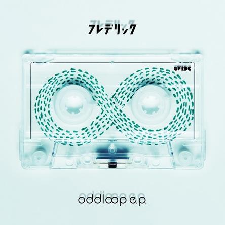 完全生産限定7inchアナログ盤「oddloop e.p.」 (okmusic UP's)