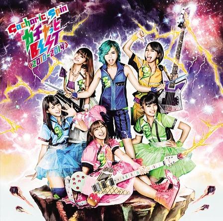 アルバム『ガチャっとBEST2010−2014』【初回限定盤 TYPE-G】(CD+DVD) (okmusic UP's)